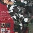 ★「LAZONA L…