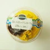 窯出しかぼちゃプリンのパフェ~ファミリーマート~