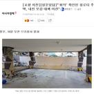韓国でも地震・・・の記事より