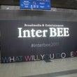 InterBEE 2…