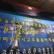 韓国ならではの海鮮料…