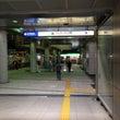 【神戸市営地下鉄 海…