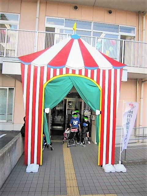 o0480064014071697570 - ★11月12日(日)★toiro東戸塚