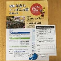 (9413テレビ東京…