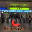 【神戸市営地下鉄 西…