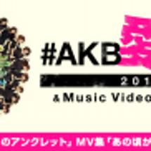 【AbemaTV/出…