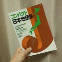 今更日本地図!!