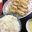 餃子定食 【餃子の王…