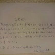 11月16日☆寒いー…