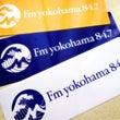 FMヨコハマ E-n…