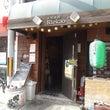 麺屋 Maidata…