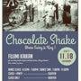 今週末はチョコレイト…