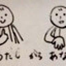 お楽しみコンサート参…
