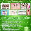 【12/25】Arc…