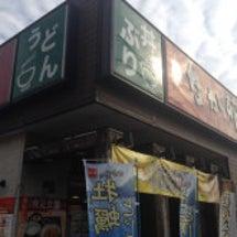 なか卯(宇和島市)