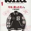 "雑誌 "" 2nd ""…"
