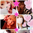 ☆幸せっ!!☆