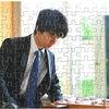 11月17日から19日 将棋の日セール!藤井四段のパズルとTシャツもセール価格になります!の画像