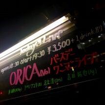 ORICA  バース…