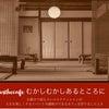 """""""【募集】お正月太り解消計画 ひめトレ & Rhythmストレッチ♪""""の画像"""