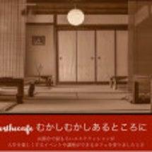 """""""【募集】お正月太り…"""