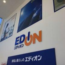 え〜買い物エディオン…