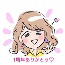 【11/28(火)ブ…
