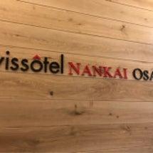 スイスホテル【エンプ…