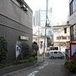 神泉~渋谷散歩 11…