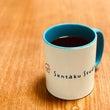 洗濯=コーヒー、コー…