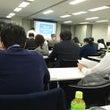 税理士会の研修会
