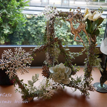 FlowerCafe…