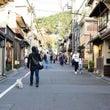そうだ。京都へ行こう…