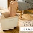 保温できる足湯器 【…