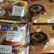 Uchi  Cafe…