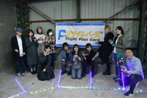 屋内ドローン練習場フライトベースにて大阪芸術大学ドローン授業開講!