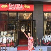 Empire Ste…