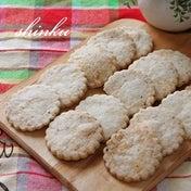 30分で*やみつき七味クッキー
