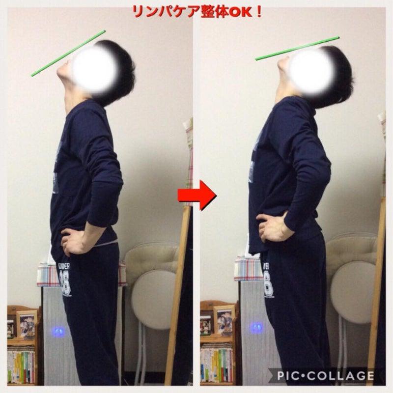 大阪 さとう式リンパケア 整体OK 025