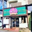 箱根で楽しめるお店の…