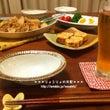 *【recipe】豚…