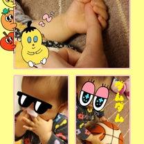☆鼻ふーーん!☆の記事に添付されている画像