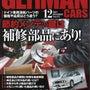 GERMAN CAR…
