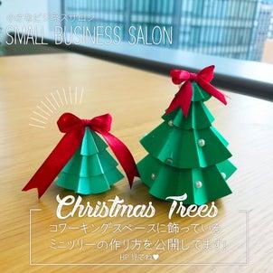 クリスマスツリー作りました^^の画像