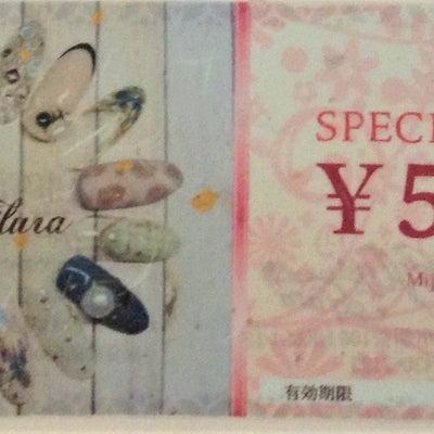 『 ミハフルーラネイルチケット♡ 』卒業や新社会人へのお祝い込めてをプレゼントしの記事に添付されている画像