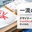 【Developer…