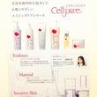 New Cellpu…