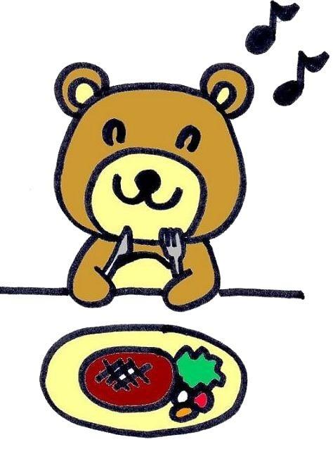 お料理本コーナーで今日の献立決まっちゃうかも?(^_-)-☆の記事より