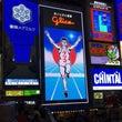 大阪グルメ旅