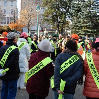 冬の交通安全街頭啓発の記事に添付されている画像